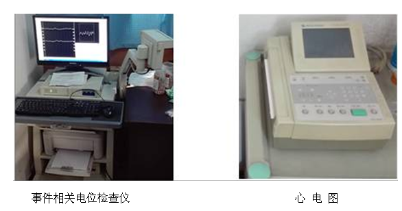 QQ截图20151123153350.png