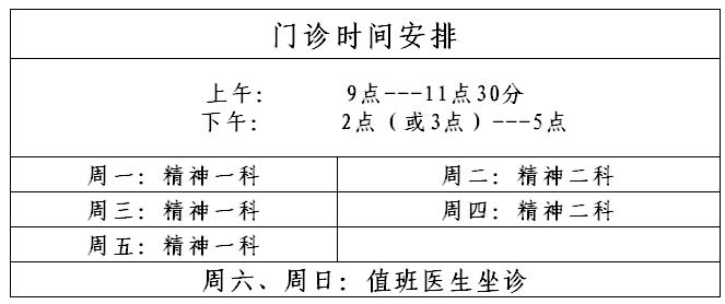 QQ截图20151123161658.png